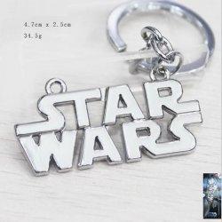 Брелок - Star Wars Logo  Metal  Keychain