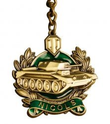 Брелок World of Tanks - Nicols